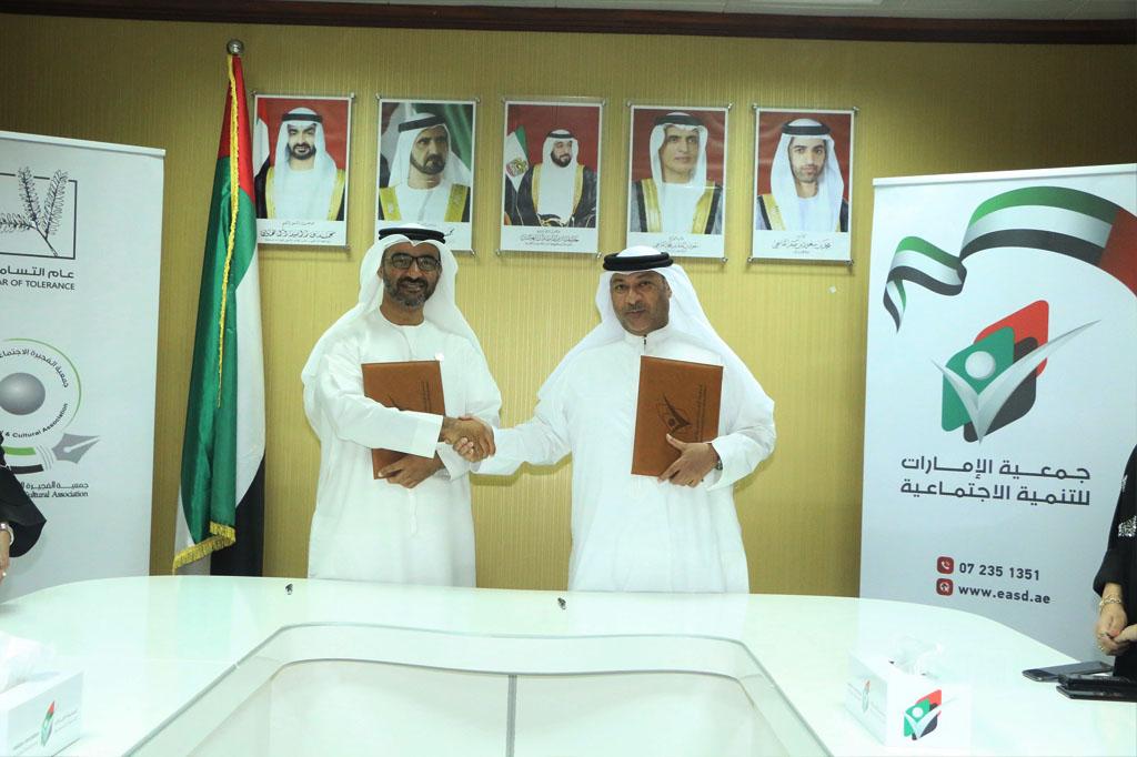 """اتفاقية شراكة بين """"الإمارات للتنمية الاجتماعية"""" و""""الفجيرة الثقافية"""""""