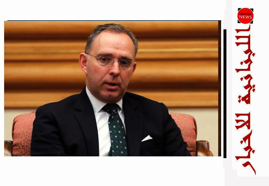 مستشار الأمن القومي البريطاني يعلن استقالته