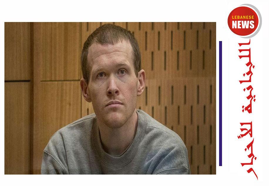 القضاء نيوزلندي : يصدر حكم على منفذ مجزرة مسجدي نيوزيلندا بالسجن المؤبد
