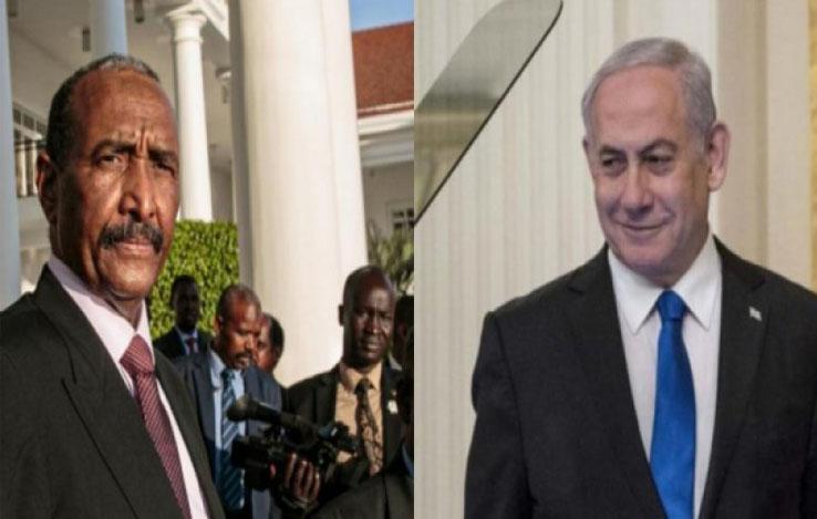 بيان مشترك للولايات المتحدة وجمهورية السودان ودولة إسرائيل