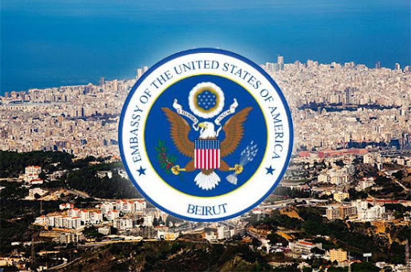 السفارة الأميركية : تعلن عن برنامج الفولبرايت للأساتذة الجامعيين للعام الأكاديمي 2021– 2022