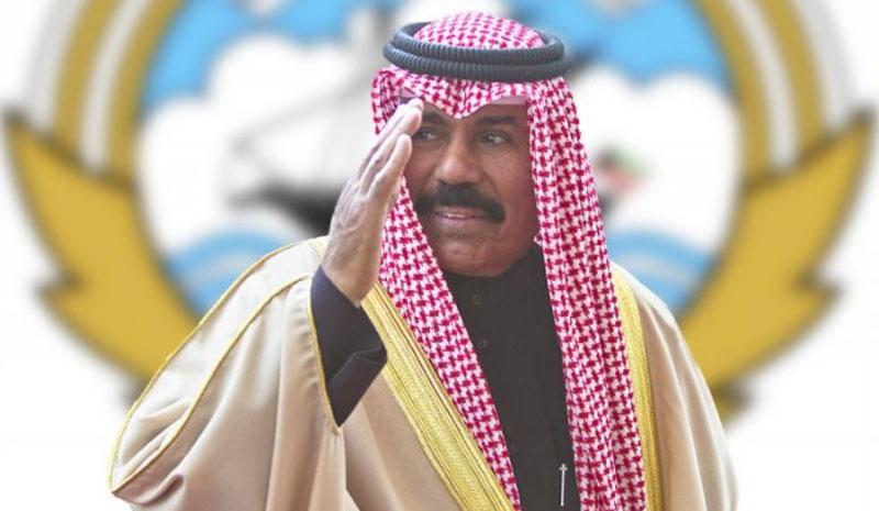 الكويت : الامير نواف الأحمد الجابر الصباح أميراً للبلاد