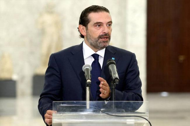 الحريري: عازم على تشكيل حكومة اختصاصيين من غير الحزبيين