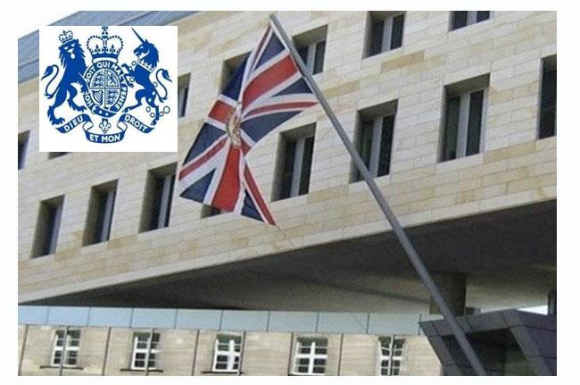 السفارة البريطانية بيروت: بيان توضيحي حول مغادرة سفيرها وعائلات دبلوماسيين