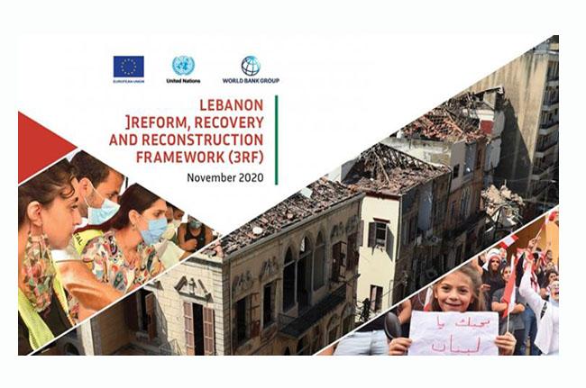 الاتحاد الأوروبي والأمم المتحدة ومجموعة البنك الدولي يطلقون إطار الإصلاح والتعافي وإعادة الإعمار لمدة 18 شهراً